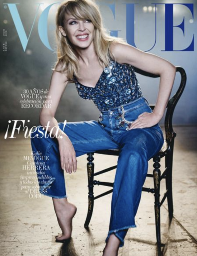 Vogue Espana Magazine Subscription