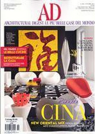 Architectural Digest IT Magazine Subscription