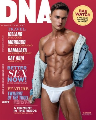 DNA Magazine Subscription
