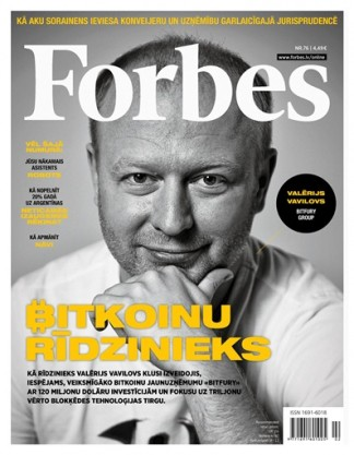 Forbes magazine binary options