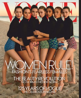 VOGUE USA Magazine Subscription