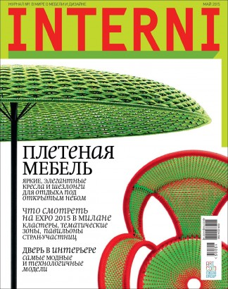 Interni IT Magazine Subscription