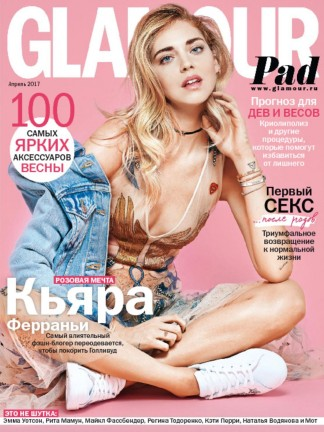 Glamour Russian Magazine Subscription