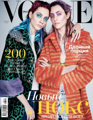 Vogue Russia Magazine Subscription