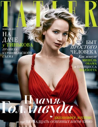 Tatler Russian Magazine Subscription