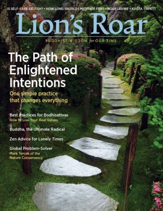 LIONS ROAR Magazine Subscription