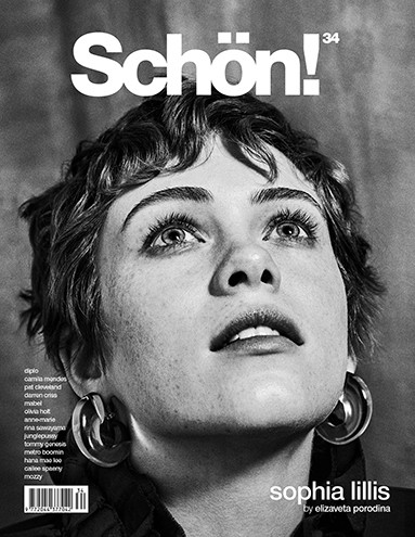 Schon! Magazine Subscription