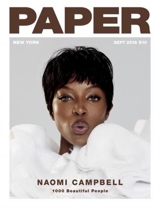 Paper Magazine Subscription