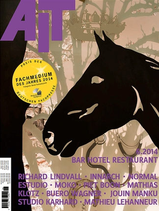 Ait Magazine Magazine Subscription