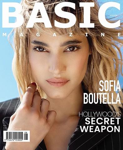 BASIC Magazine Subscription