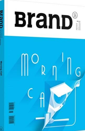 Brand Magazine Subscription