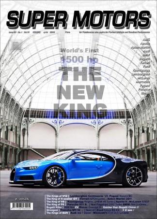 Super Motors Magazine Subscription