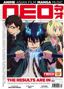 Neo Magazine Subscription