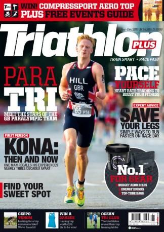 Triathlon Plus Magazine Subscription