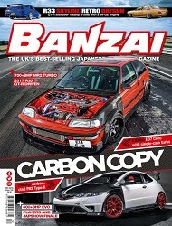 Banzai Magazine Subscription