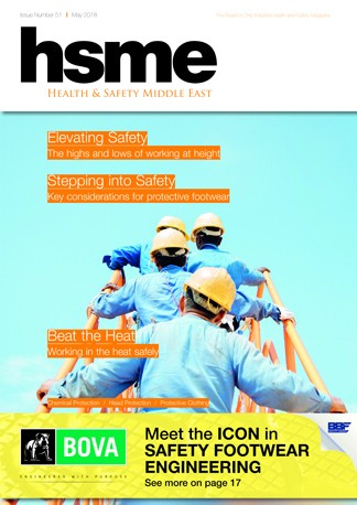 HSME Magazine Subscription