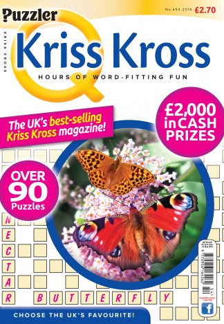 Q Kriss Kross Magazine Subscription
