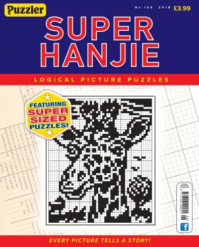 Super Hanjie Magazine Subscription