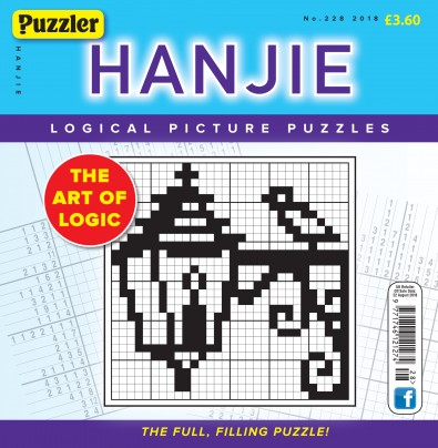 Hanjie Magazine Subscription