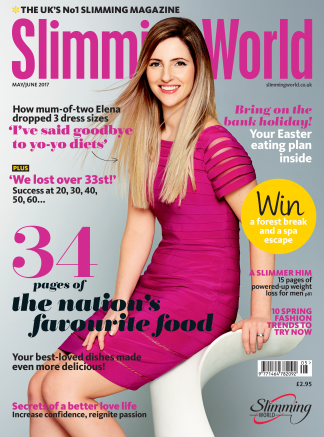 Health and Fitness | WHSmith