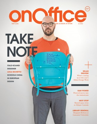 Onoffice Magazine Subscription