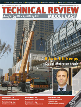 Technical Review Middle East Magazine Subscription