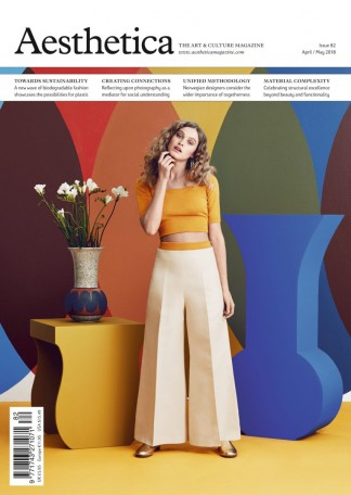 Aesthetica Magazine Subscription