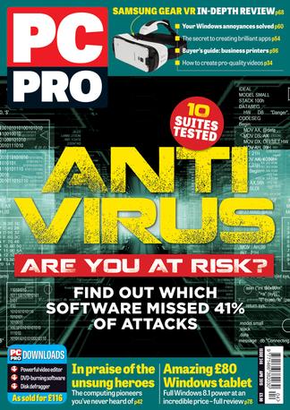 PC ProMagazine Subscription