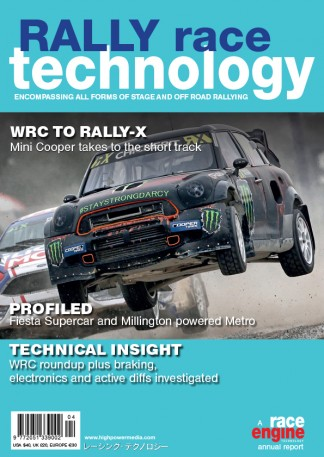 Rally Race Technology Magazine Subscription