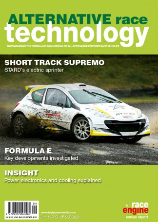 Alternative Race Technology Magazine Subscription