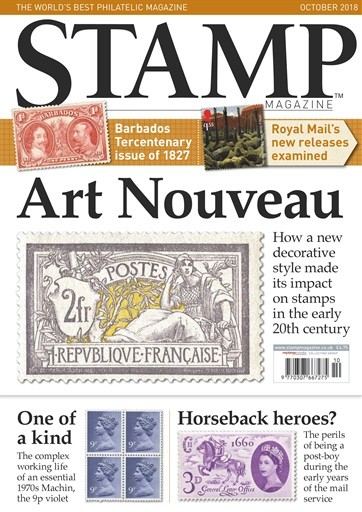 Stamp Magazine Subscription