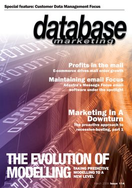 Database Marketing Magazine Subscription