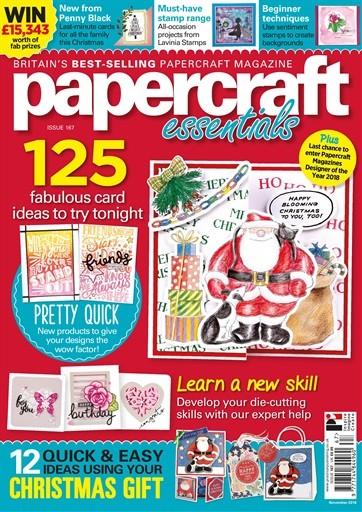 Papercraft Essentials Magazine Subscription