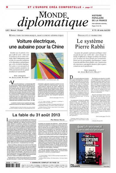 Le Monde Diplomatique Newspaper Subscription