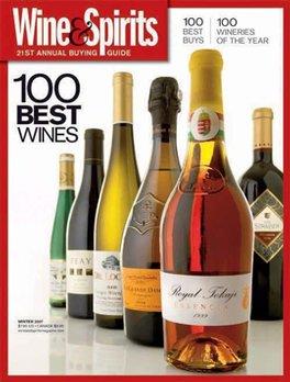Wine & Spirits Magazine Subscription