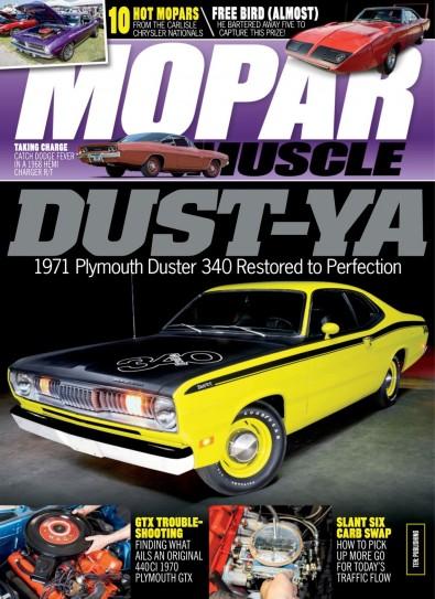 Mopar Muscle Magazine Subscription