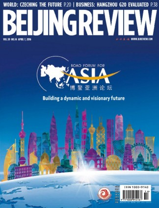 Beijing Review Magazine Subscription