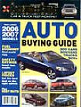 Consumer Guide Magazine Subscription