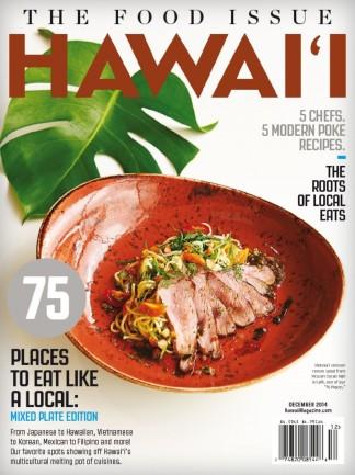 Hawaii Magazine Subscription