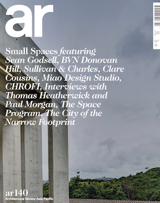 AR Architectural Review Australia Magazine Subscription