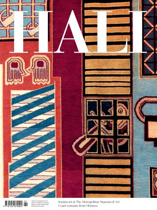 Hali Magazine Subscription