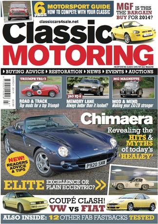 motoring magazine subscriptions whsmith. Black Bedroom Furniture Sets. Home Design Ideas